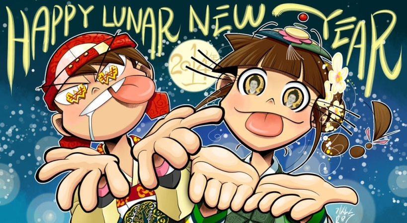 2014_lunar_new_year_by_ssgba1380-d72y3zt
